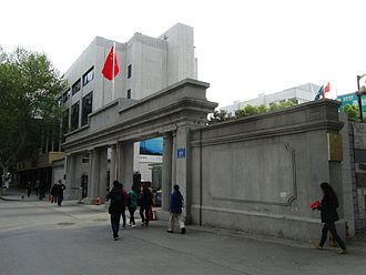 Ministry of Justice (Taiwan) - Former Ministry of Judicial Administration of the Republic of China in Nanjing.