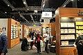 Frankfurter Buchmesse 2017 - dtv 2.JPG