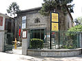 Frontis Museo Benjamin Vicuña Mackenna.jpg