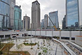 Futian station Shenzhen Metro station