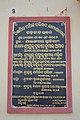 Gadajata Bhavan Plaque - Bignyapita Anchala Parishad - Sarangadhar Stadium - Kamakhyanagar - Dhenkanal 2018-01-23 7011.JPG