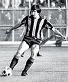Gaetano Scirea - Atalanta BC 1972-73.jpg