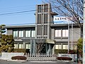 Gakuya Head Office.JPG