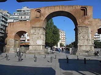 Egnatia Street, Thessaloniki - Image: Galerius Arch (Thessaloniki)