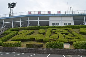 Gamagori Baseball Ground ac (1).jpg