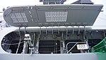 Gangways hatch of JS Fuyuzuki(DD-118) right side view at JMSDF Maizuru Naval Base July 27, 2014.jpg