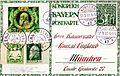 Ganzsache, K. Unglaub - 25 Jahre Prinzregent Luitpold 1911.jpg