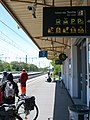 Gare de Villefranche-sur-Saone - 2019-05-13 - IMG 0424.jpg