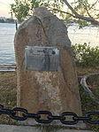Gateway to Victory memorial, Brisbane 02.JPG