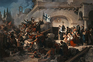 Giuseppe Lorenzo Gatteri - The Arcadian Holocaust – scene from the Cretan Revolt (1866–69)