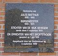 Gedenkplaat Matthijs Zottegem.jpg