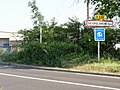 Geispolsheim-gare (Geispolsheim, Bas-Rhin) city limit sign.jpg