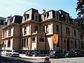 Geneve Fondation Baur 2011-08-02 13 35 00 PICT3638.JPG
