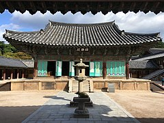 Geungnakjeon at Bulguksa 1.jpg
