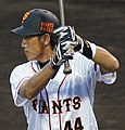 Giants konta 44g.JPG