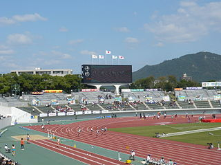 National Sports Festival of Japan Premier sports event of Japan