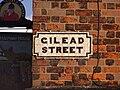 Gilead Street Sign.jpg