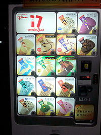 Glico ice cream vending machine.jpg
