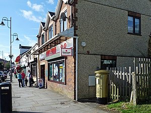 Gold Post Box, Tredegar - geograph.org.uk - 3132775.jpg