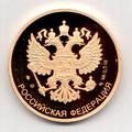 Gold school medal 2008 obverse.png