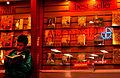 Gramedia merupakan salah satu sentra literasi di Indonesia. Di Gramedia, Bandung, pengunjung dapat mengakses karya terbaru dari para penulis lokal maupun karya luar negeri.JPG