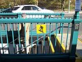 Grand Army Plaza IRT E-Pkwy; SW Entrance with yellow staircase.JPG