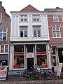 Grave Rijksmonument 17317 Rogstraat 18.JPG