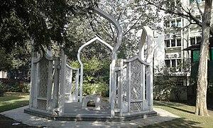 Fakhruddin Ali Ahmed - Grave of former Indian President Fakhrudhin ali ahmad