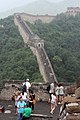 Great Wall 5 (14170956563).jpg