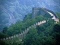 Great Wall at Mutianyu - panoramio (9).jpg