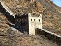 Great Wall unrestored Guard Tower.jpg