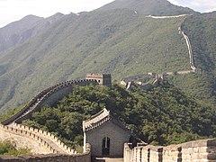 Great wall of china-mutianyu 3.JPG