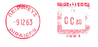 Greece stamp type C6.jpg