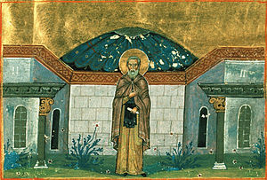 Gregory of Dekapolis - Miniature of Saint Gregory of Dekapolis, from the Menologion of Basil II, ca. 985