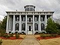 Grey Columns Tuskegee, Alabama.JPG