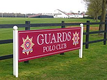 Guards Polo Club - geograph.org.uk - 1802884.jpg