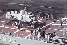 "Guided missile cruiser ""Frunze"" in 1987.jpeg"