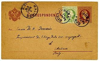 Gura Humorului - Austrian KK postal card mailed from Gurahumora in 1878