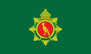 Guyana Defence Force Flag