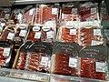 HK 九龍塘 Kln Town 又一城商場 Festival Walk mall shop Taste by 百佳超級市場 ParknShop Supermarket goods December 2020 SS2 71.jpg
