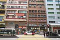 HK 油麻地 Yau Ma Tei 彌敦道 Nathan Road building facades December 2018 IX2 01.jpg