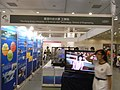 HK CWB 香港中央圖書館 HKCL 聯校科學展覽 Joint School Science Exhibition 香港科技大學 Hong Kong University of Science & Technology HKUST Aug-2010.JPG