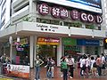 HK Causeway Bay Percival Street Leighton Centre.JPG