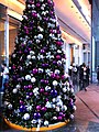 HK Central Citibank Tower lift lobby Christmas tree Dec-2012.JPG
