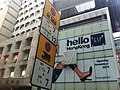 HK Central Queen's Road 蓋璞 GAP Hong Kong ads nearby traffic sign Oct-2011.jpg