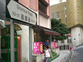HK Central Seymour Road 29 a.jpg