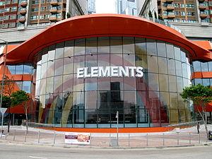 Elements, Hong Kong - Image: HK Elements Enterance 20071001