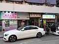 HK Kln City 九龍城 Kowloon City 獅子石道 Lion Rock Road January 2021 SSG 65.jpg