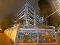HK SSP 長沙灣 Cheung Sha Wan 發祥街 Fat Tseung Street Hoi Ping Chamber of Commerce Primary School night January 2020 SS2 05.jpg
