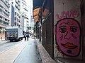 HK SW 上環 Sheung Wan 高陞街 Ko Sing Street wall graffiti red face August 2019 SSG 05.jpg